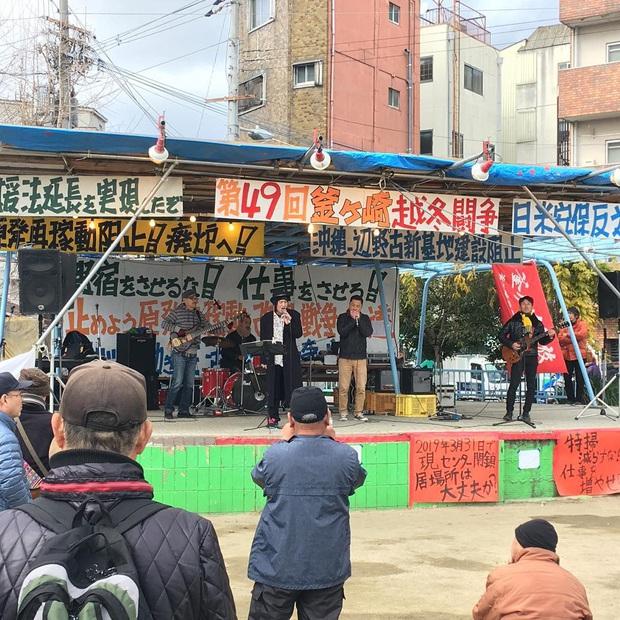 Khu ổ chuột nức tiếng Nhật Bản bỗng trở thành điểm du lịch hút khách, sự thay đổi chóng mặt đang đe doạ nhiều người địa phương - Ảnh 7.