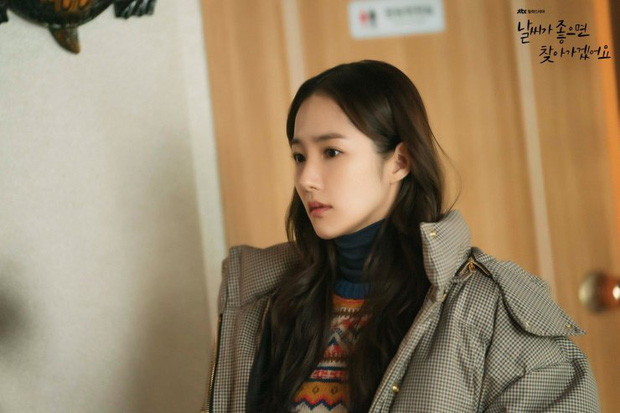 Tạm biệt thần thái fangirl sang chảnh, Park Min Young đi làm gái quê giản dị điên đầu vì tình tay tư? - Ảnh 2.