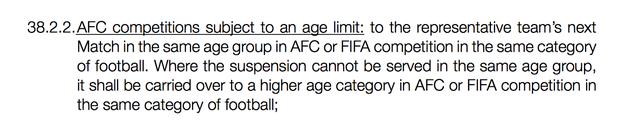 Tác hại không ai ngờ về chiếc thẻ đỏ của Đình Trọng: Lá chắn thép ĐT Việt Nam sẽ bị treo giò ở vòng loại World Cup 2022 - Ảnh 1.