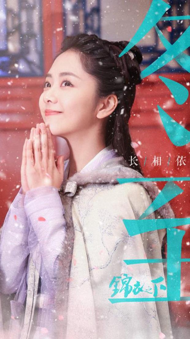 """Review Cẩm Y Chi Hạ : Phim Hoa Ngữ đáng xem nhất thời điểm hiện tại, phát cuồng vì đôi Lục """"khó ở"""" và Viên """"bổ khoái"""" - Ảnh 8."""