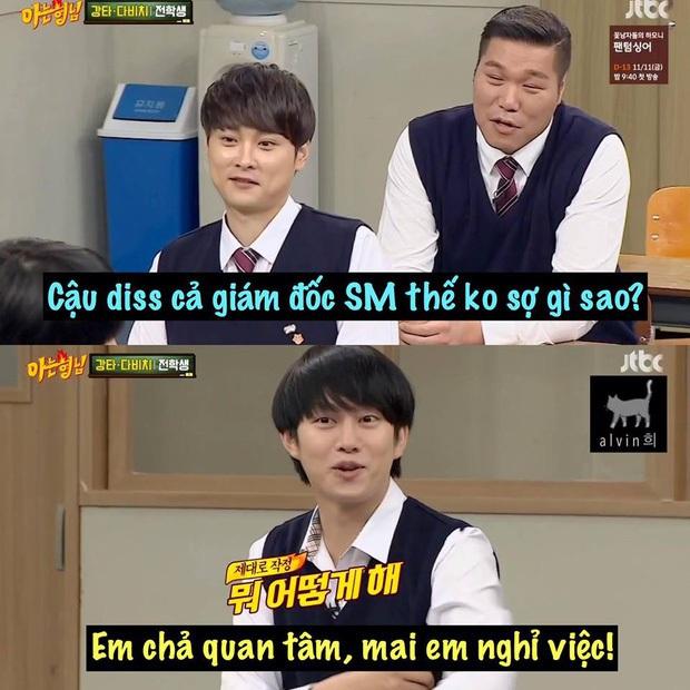 Nổi tiếng về độ chặt chém, thánh lầy Heechul cũng có lúc bị cậu em chung nhóm Super Junior gài vào thế bí! - Ảnh 3.