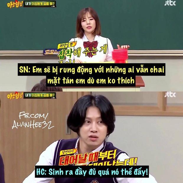 Nổi tiếng về độ chặt chém, thánh lầy Heechul cũng có lúc bị cậu em chung nhóm Super Junior gài vào thế bí! - Ảnh 1.