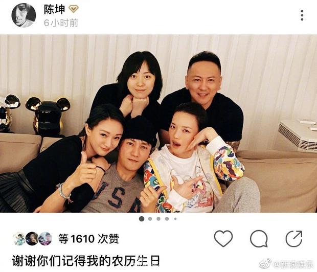 Không phải Triệu Vy, Trần Khôn có hội bạn thân 3 người siêu gắn bó, lúc nào cũng thích tụ tập tám chuyện - Ảnh 1.