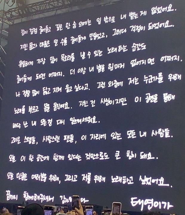 Taeyeon đăng tâm thư chia sẻ về tình hình sức khoẻ nghiêm trọng tại concert: Kiệt sức đến không thể nói nổi, âm nhạc là động lực để vươn lên từ đáy vực - Ảnh 1.