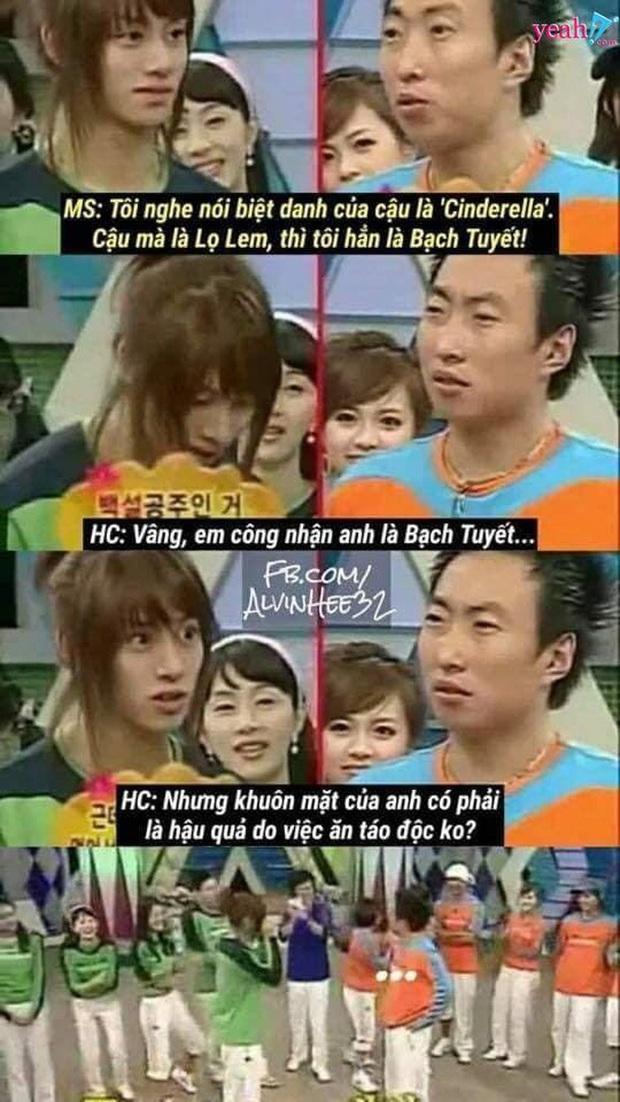 Nổi tiếng về độ chặt chém, thánh lầy Heechul cũng có lúc bị cậu em chung nhóm Super Junior gài vào thế bí! - Ảnh 2.