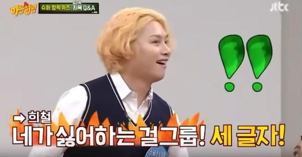 Nổi tiếng về độ chặt chém, thánh lầy Heechul cũng có lúc bị cậu em chung nhóm Super Junior gài vào thế bí! - Ảnh 7.