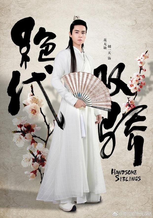 Tết này trùm mền ở nhà chill cùng Netflix: Mê phim từ Á sang Âu thích kiểu nào cũng có - Ảnh 8.