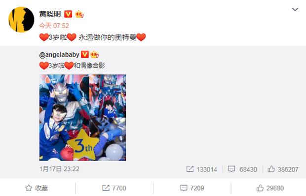 Bạn bè vô tình tiết lộ Huỳnh Hiểu Minh và bố mẹ không tham dự tiệc sinh nhật 3 tuổi của con trai do Angela Baby tổ chức - Ảnh 7.