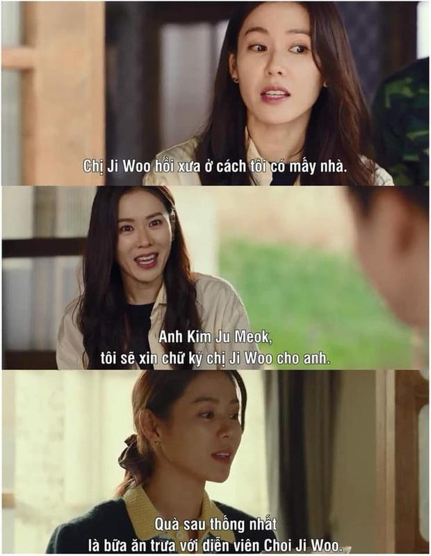 Nữ chính Bản Tình Ca Mùa Đông làm cameo ở Crash Landing On You: Chị đẹp xuất hiện trong ngày Bắc - Nam thống nhất? - Ảnh 2.