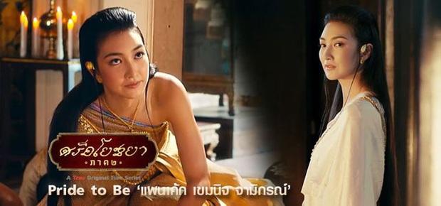 Top sao nữ đa tài nhất showbiz Thái: 1 chị đại lọt top nhưng đủ sức đè bẹp Baifern, Yaya và dàn mỹ nhân 9X siêu hot - Ảnh 15.