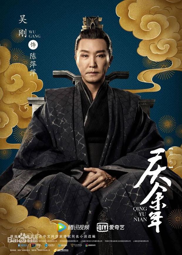 Bom tấn lận đận Khánh Dư Niên: Dàn diễn viên đúng chuẩn all star, kịch bản chắc tay không xem quá phí - Ảnh 3.