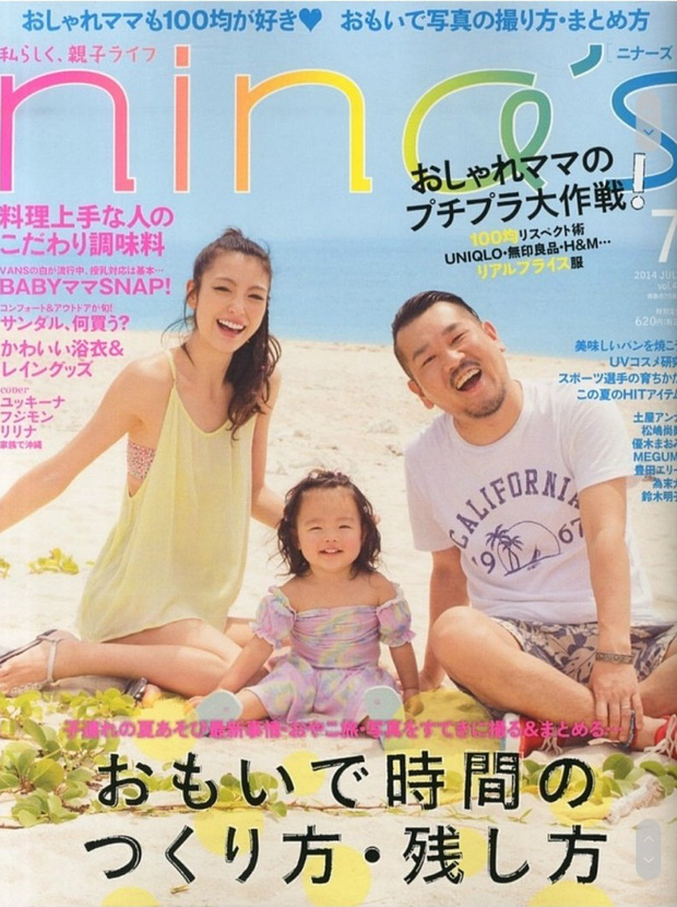 Vụ cặp đôi sao Nhật ly hôn làm MXH dậy sóng: Con gái càng lớn càng khác cha, ai ngờ lại... là bản sao của nam stylist - Ảnh 3.