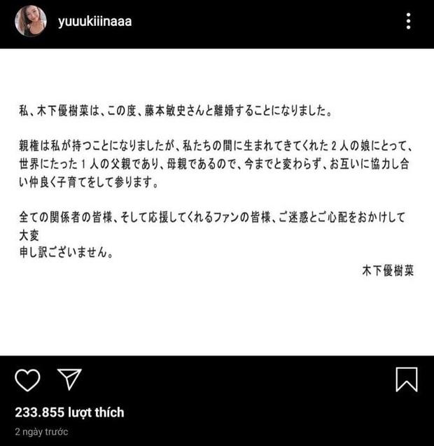 Vụ cặp đôi sao Nhật ly hôn làm MXH dậy sóng: Con gái càng lớn càng khác cha, ai ngờ lại... là bản sao của nam stylist - Ảnh 1.