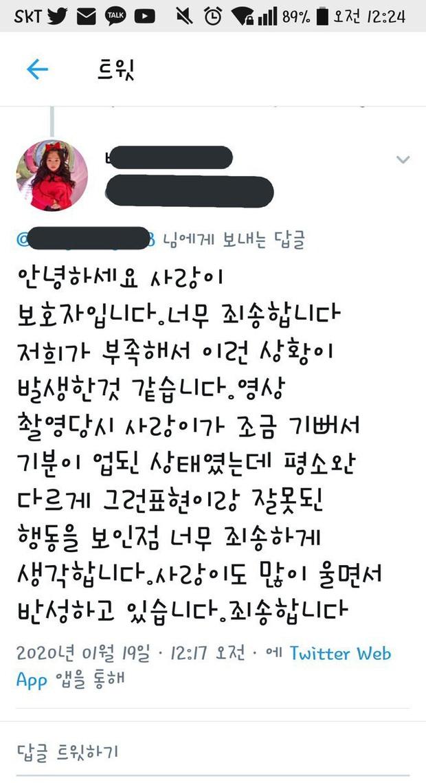 Làm clip đập hộp quà Jimin (BTS) đặc biệt tặng, sao nhí bị chỉ trích thậm tệ vì để lộ khoảnh khắc bạo hành động vật? - Ảnh 7.