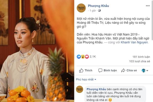 Hoa hậu Hoàn Vũ Khánh Vân bất ngờ góp mặt trong Phượng Khấu nhưng lại nhận gạch vì màn makeup lạc quẻ - Ảnh 1.