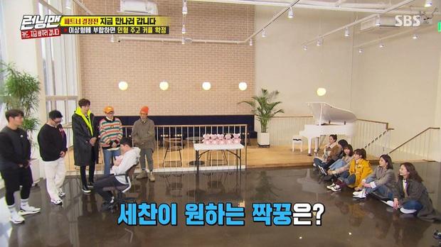 Bất ngờ bị nhắc đến tình cũ, Song Ji Hyo phũ thẳng: Quên Gary đi. Anh ta là ai chứ? - Ảnh 1.