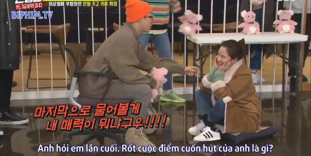 Bất ngờ bị nhắc đến tình cũ, Song Ji Hyo phũ thẳng: Quên Gary đi. Anh ta là ai chứ? - Ảnh 3.