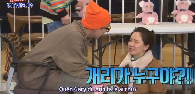Bất ngờ bị nhắc đến tình cũ, Song Ji Hyo phũ thẳng: Quên Gary đi. Anh ta là ai chứ? - Ảnh 5.