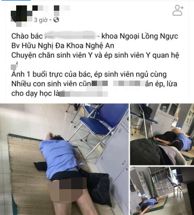 Xác minh thông tin bác sĩ không mặc quần dài ôm nữ sinh viên ngủ trong bệnh viện - Ảnh 1.
