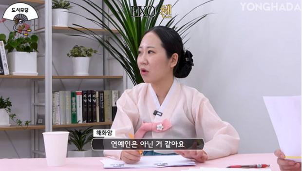 Rùng mình lời tiên tri Chen (EXO) cưới vợ: Chi tiết và danh tính cô gái may mắn được hé lộ từ lâu mà không ai để ý - Ảnh 1.