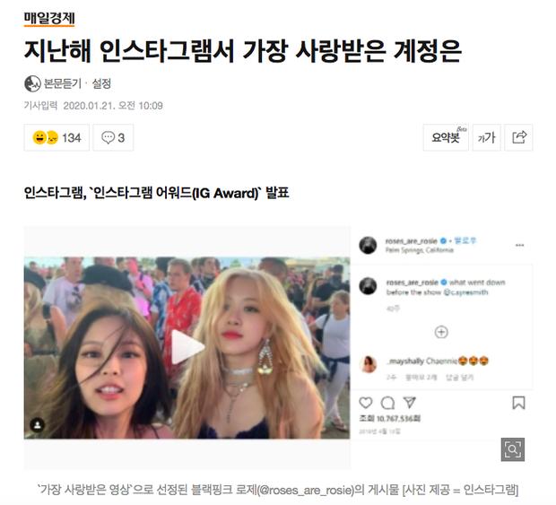 """Rosé và Jennie (BLACKPINK) thắng giải """"Video được yêu thích nhất Instagram"""" nhờ clip… đi quẩy ở Coachella: Lên là lên luôn! - Ảnh 2."""