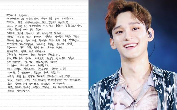 4 nam idol nhà SM đang công khai hẹn hò: Chen, Heechul gây náo loạn đầu năm 2020, Changmin (DBSK) đánh úp Dispatch - Ảnh 1.