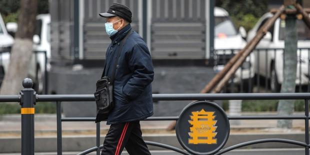 Virus lạ cực nguy hiểm tại Trung Quốc được xác nhận lây từ người sang người: Đây là những gì chúng ta biết về nó ở thời điểm hiện tại - Ảnh 5.