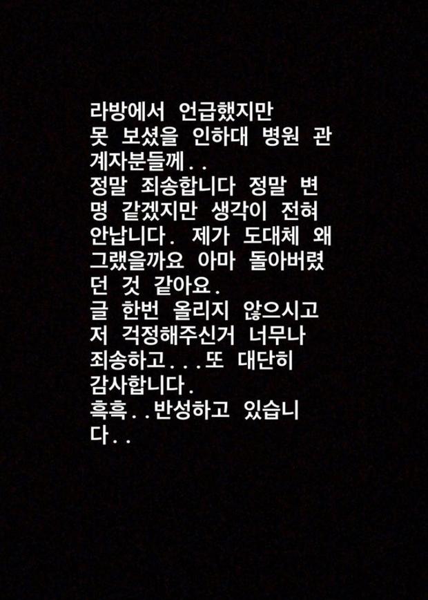 Tình cũ tù tội của T.O.P (BIGBANG) tiết lộ từng cố tự tử, mắng chửi nhân viên y tế sau khi hay tin Goo Hara qua đời - Ảnh 3.