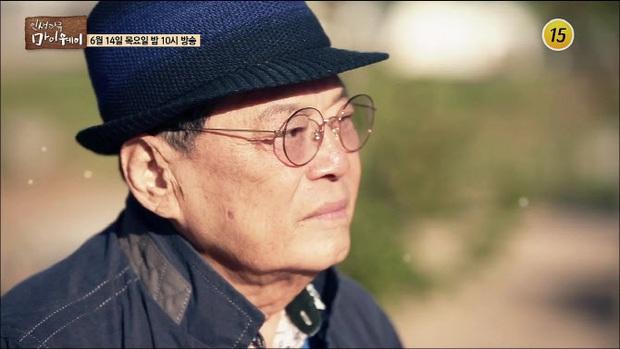 Rùng mình ngày tử thần hôm nay: Hết em trai Ha Ji Won và nữ ca sĩ Hàn tưởng niệm ngày mất, lại thêm 1 nghệ sĩ qua đời - Ảnh 5.