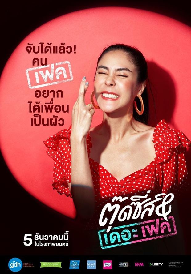 Dàn sao siêu xịn của Thế Thân Bá Đạo: Từ Phạm Băng Băng Thái Lan đến chắt trai của cựu thủ tướng - Ảnh 21.