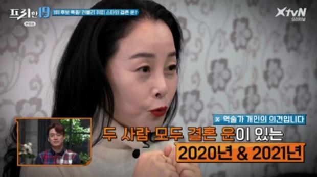 Kim Woo Bin và Shin Min Ah sẽ chính thức cưới hỏi vào năm sau theo lời của nhà tiên tri nổi tiếng - Ảnh 2.