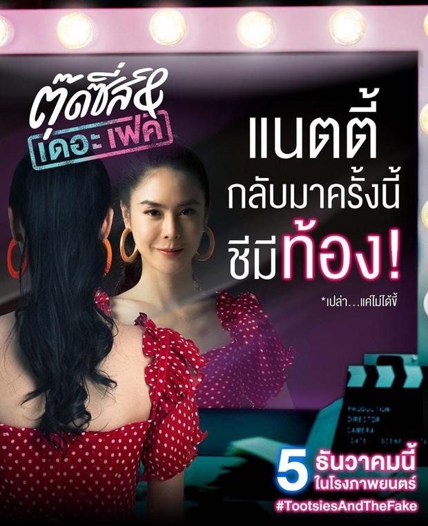 Dàn sao siêu xịn của Thế Thân Bá Đạo: Từ Phạm Băng Băng Thái Lan đến chắt trai của cựu thủ tướng - Ảnh 22.
