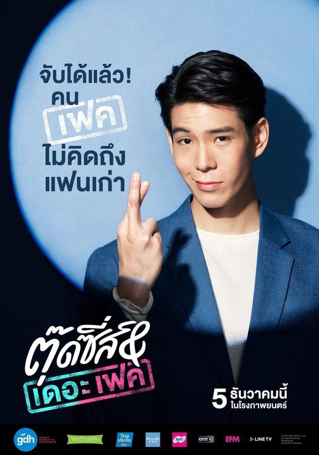 Dàn sao siêu xịn của Thế Thân Bá Đạo: Từ Phạm Băng Băng Thái Lan đến chắt trai của cựu thủ tướng - Ảnh 25.