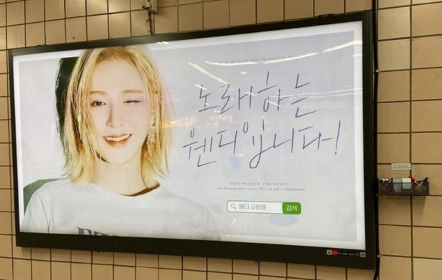 NÓNG: Cảnh sát vào cuộc điều tra khẩn SBS vì vụ tai nạn kinh hoàng khiến Wendy (Red Velvet) gẫy cổ tay, xương chậu - Ảnh 2.