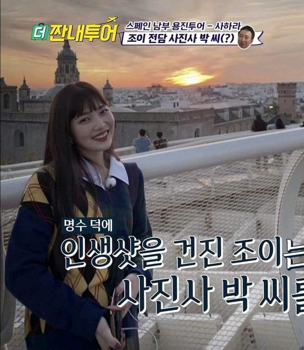 Joy (Red Velvet) qua ống kính xuất thần của sao chổi K-Pop Park Myung Soo: Netizen kinh ngạc vì không khác gì nhiếp ảnh gia - Ảnh 5.