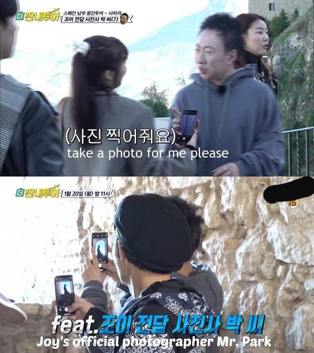 Joy (Red Velvet) qua ống kính xuất thần của sao chổi K-Pop Park Myung Soo: Netizen kinh ngạc vì không khác gì nhiếp ảnh gia - Ảnh 6.