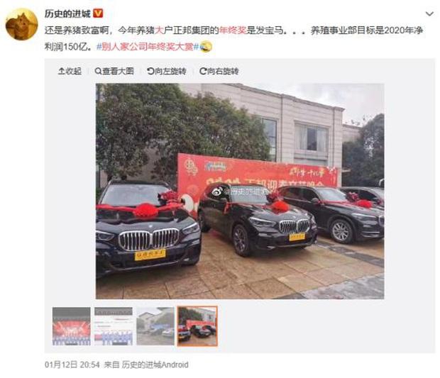 Muôn kiểu thưởng Tết độc lạ của các công ty Trung Quốc: Núi tiền 990 tỷ, vàng miếng, cần tây và cả... quan tài! - Ảnh 2.
