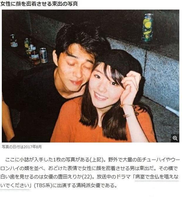 Showbiz Nhật chao đảo với tin con gái tài tử Ken Watanabe li thân, chồng trẻ ngoại tình với tiểu tam vị thành niên - Ảnh 2.