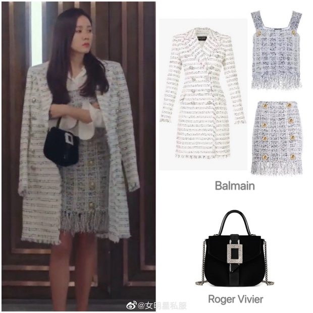 Son Ye Jin từ gái quê quay lại tiểu thư nhà tài phiệt, chỉ riêng giá chiếc áo choàng ngủ mặc nhà cũng đủ gây trầm trồ - Ảnh 4.