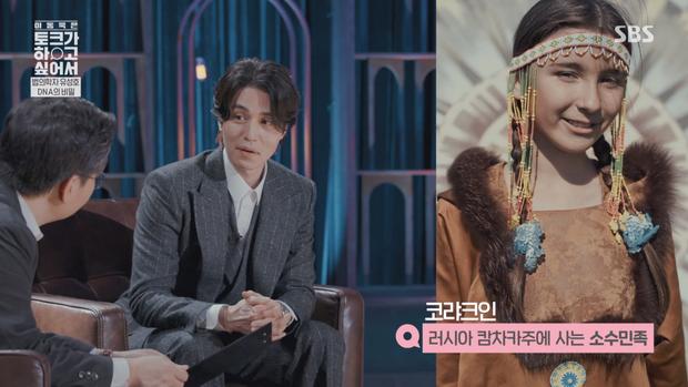 Lee Dong Wook sở hữu gen của người Siberia, hiếm tới mức chỉ 1% người Hàn có được bảo sao đẹp đến vậy - Ảnh 1.