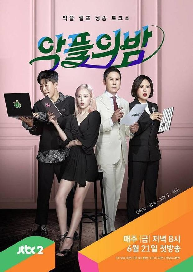 Năm đại hạn của Kpop khiến loạt show thực tế vạ lây: Edit sấp mặt, rút khỏi dàn cast vì bê bối, khai tử vĩnh viễn - Ảnh 14.
