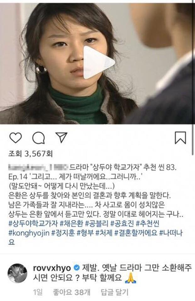 Gong Hyo Jin xin fan ngừng đăng phim cũ mình đóng lên MXH, khán giả phản ứng gắt: Bệnh ngôi sao hay gì? - Ảnh 2.