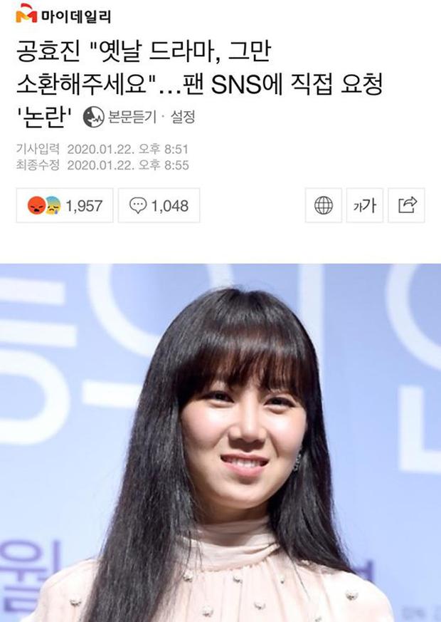 Gong Hyo Jin xin fan ngừng đăng phim cũ mình đóng lên MXH, khán giả phản ứng gắt: Bệnh ngôi sao hay gì? - Ảnh 1.