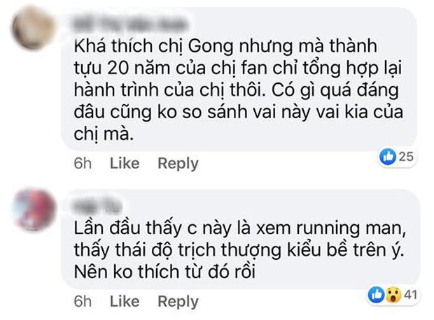 Gong Hyo Jin xin fan ngừng đăng phim cũ mình đóng lên MXH, khán giả phản ứng gắt: Bệnh ngôi sao hay gì? - Ảnh 7.