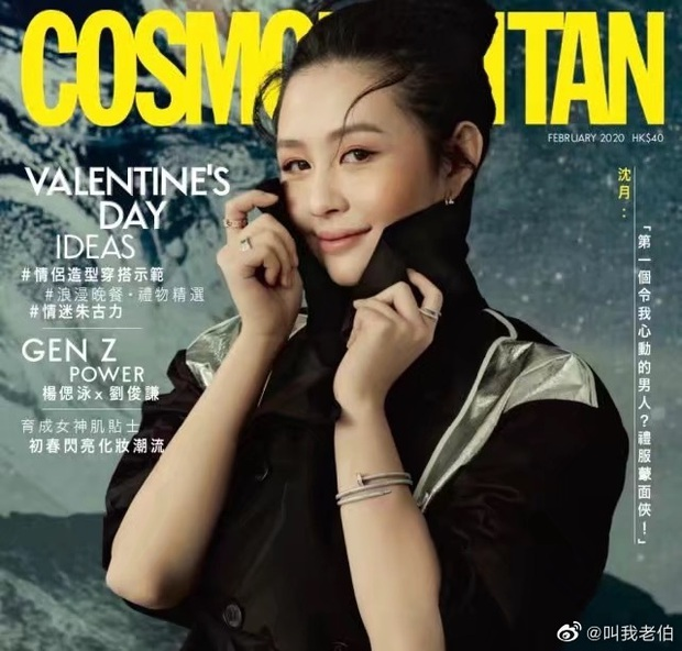 Cô con gái rượu của bom sex Khâu Thục Trinh khoe sắc trên bìa tạp chí, visual đỉnh cao thừa hưởng từ mẹ mỹ nhân - Ảnh 1.