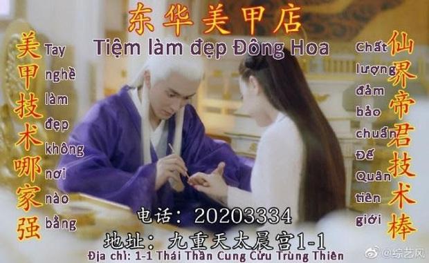 Tình tứ làm nail cho Địch Lệ Nhiệt Ba, Cao Vỹ Quang biến mình thành trò tấu hài cho khán giả Chẩm Thượng Thư - Ảnh 8.