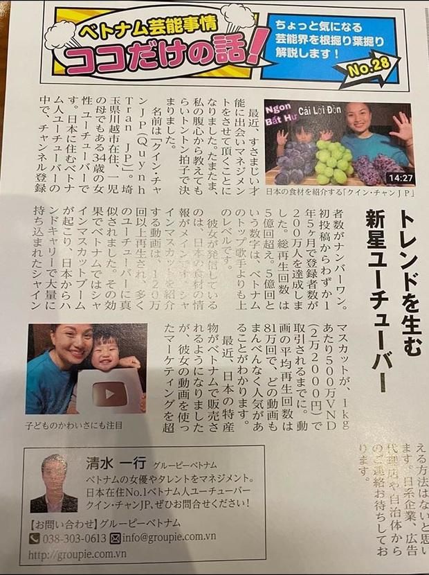 Tin vui cuối năm: Lần đầu tiên mẹ con Quỳnh Trần - bé Sa được xuất hiện trên báo Nhật Bản, dân tình phấn khởi dù… chẳng hiểu gì - Ảnh 2.