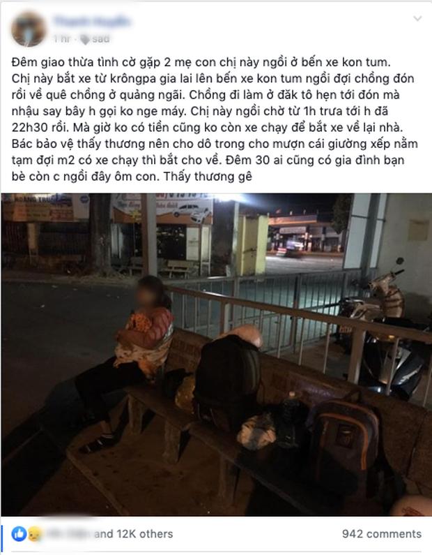 Hình ảnh người phụ nữ ôm theo con nhỏ ngồi bơ vơ ở bến xe trong đêm giao thừa vì chồng nhậu say quên đón vợ con khiến nhiều người thương cảm - Ảnh 1.