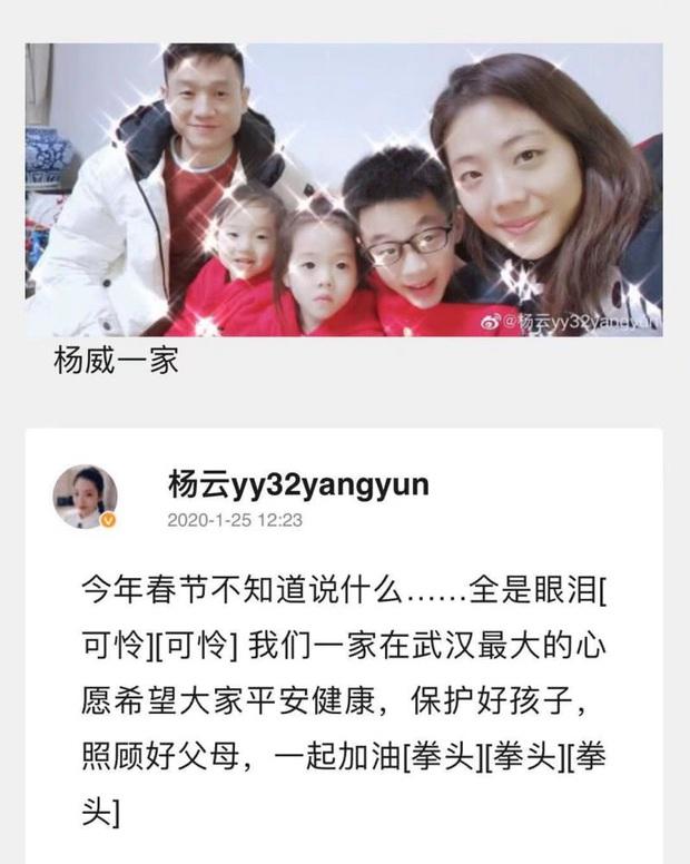 Dàn sao Cbiz nhuộm đỏ Weibo mùng 1: Trịnh Sảng gây sốt với ảnh khoe bố mẹ, Hồ Hạnh Nhi đưa 2 con về quê ăn Tết - Ảnh 5.