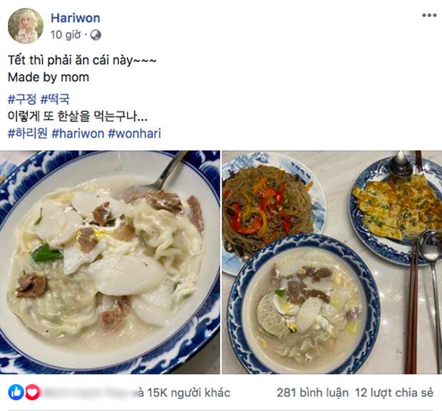 Dù ở Việt Nam, Hari Won vẫn được ăn những món truyền thống đón năm mới kiểu Hàn, nấu bởi một người đặc biệt - Ảnh 1.